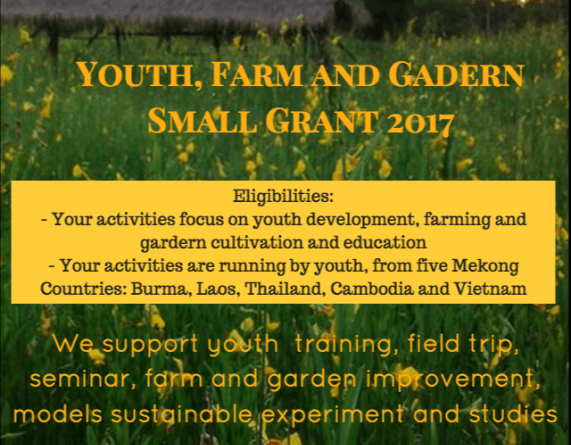 Farm-and-Garden-571x800-571x445