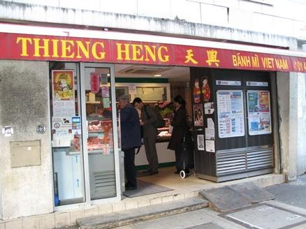 nguon-hoc-bong-du-hoc-phap