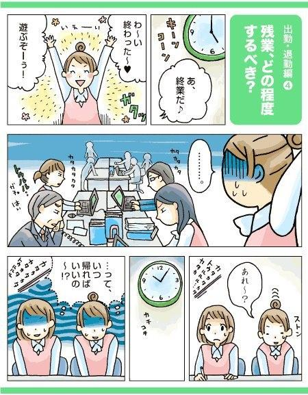 nguonhocbong.com-duhocnhatban36.jpg.png